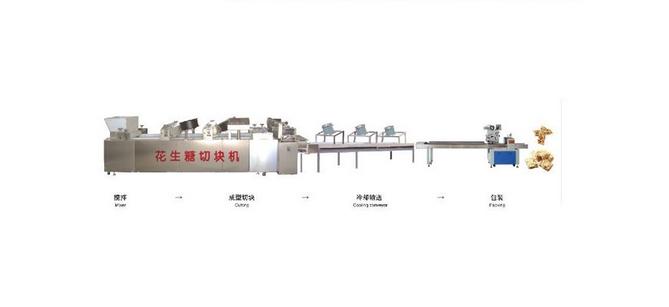 花生糖生产线